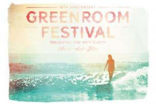 〈GREENROOM FESTIVAL'19〉 第1弾出演アーティスト発表