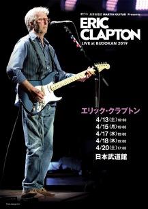 エリック・クラプトン、3年ぶり来日公演開催