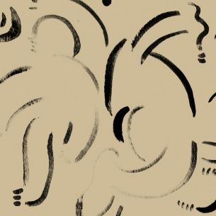 mei ehara、話題の7インチ・シングル『最初の日は / 午後には残って』を配信リリース