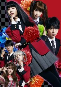 実写ドラマ「賭ケグルイ season2」の主題歌にBIGMAMA決定