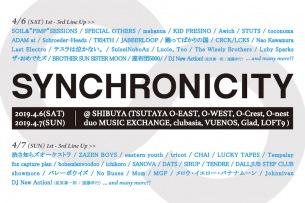 〈SYNCHRONICITY'19〉第3弾出演アーティスト16組発表