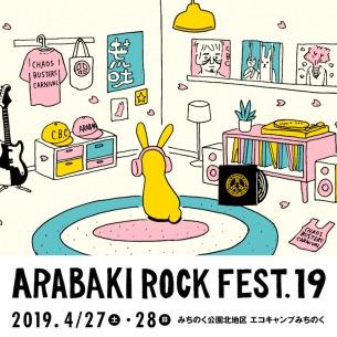 〈ARABAKI ROCK FEST.19〉第2弾アーティスト発表、各プレイガイド先行受付開始