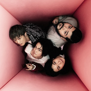 FIVE NEW OLD、アジアツアーに向けた3/13リリースのニュー・シングル詳細を公開