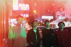 結成15周年、NABOWA、6枚目のアルバム『DUSK』のリリースが決定、先行SG「PARK ON MARS」フリー・ダウンロード開始