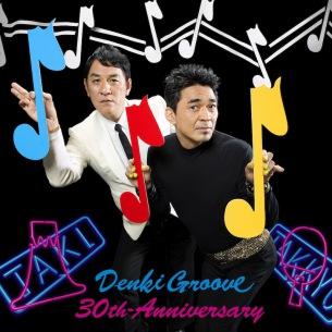 電気グルーヴのアルバム『30』を、盟友DJ TASAKAがミックス、10分間のダイジェストをYouTubeに公開