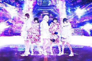 CY8ER、初の3ヶ月連続リリースとなるYunomiプロデュースの第1弾を2月26日に発売