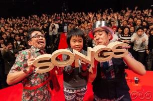 電気グルーヴがNHK「SONGS」に出演、放送内容発表