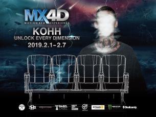 KOHH、Taka(ONE OK ROCK)をフィーチャーした新作MVを世界初VR×MX4D®で渋谷109にて限定上映