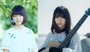 sora tob sakanaの神﨑風花とシンガー・ソングライターの原田珠々華が3月7日にアコースティック・ライヴを開催