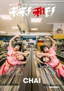CHAI × TOWER RECORDS初のコラボ、タワレコ企画 「未来ノ和モノ〜JAPANESE FUTURE GROOVE〜」第6弾