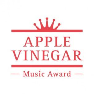 """後藤正文が主催する""""APPLE VINEGAR -Music Award-""""ノミネート作品を発表"""