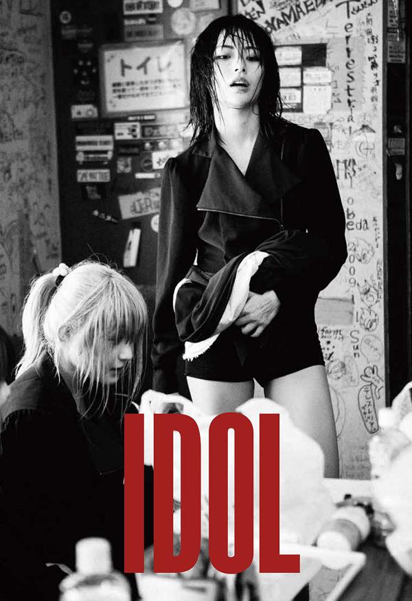 """照片书""""IDOL""""发行纪念WACK照片俱乐部第一次谈话&签署活动召开"""