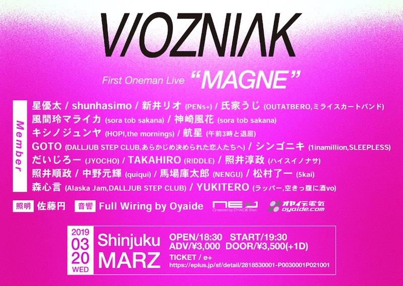 Yuta Hoshi个人项目WOZNIAK,第一个独立生活于3月20日在新宿MARZ举行