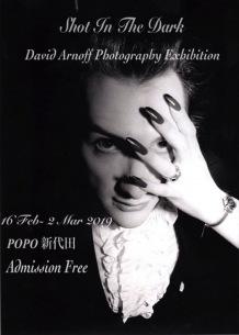 パティ・スミスやラモーンズらの写真を展示、写真展〈Shot In The Dark〉東京で開催