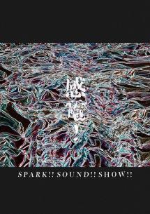 SPARK!!SOUND!!SHOW!!新曲「感電!」のMV公開、会場限定シングルの詳細も解禁