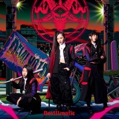DEVIL NO ID「まよいのもり」をケンモチヒデフミがリミックス、1stアルバム『Devillmatic』豪華購入特典を発表