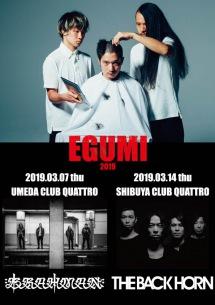 Age Factory自主企画イベント〈EGUMI 2019〉東京編にTHE BACK HORN出演決定