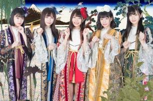 まねきケチャ、全編京都ロケの新曲MVとニュー・シングルのジャケット公開