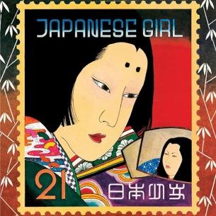 矢野顕子による'76年発表のソロ・デビュー作『JAPANESE GIRL』がLP再発