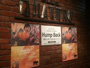 Hump Back、現在のバンドのすべてを刻んだ渋谷クアトロワンマン―ミニ・レポート