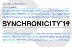 〈SYNCHRONICITY'19〉第5弾出演者発表で40組追加