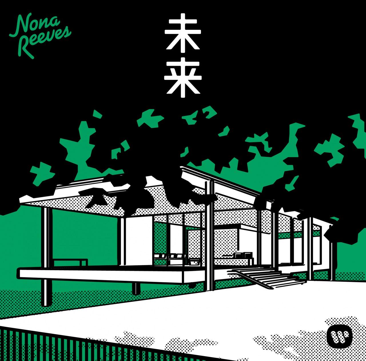 NONA REEVES,3/13发行的新歌与RHYMESTER开始新的音乐