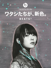 DAOKO、Beats by Dr. Dre、BeatsXイヤフォン・キャンペーン動画のCM出演決定、楽曲は3rd Albumより「NICE TRIP」