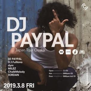 ジューク/フットワークの奇才DJ Paypal来日ツアー開催