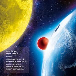 平井 大、『映画ドラえもん のび太の月面探査記』主題歌「THE GIFT」をリリース