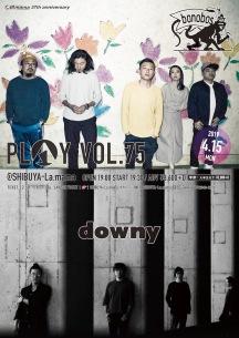 downy × bonobos、4月15日渋谷La.mamaにて2マン・ライヴ開催