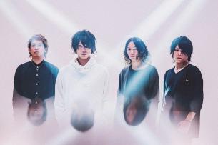 NoisyCell 3月6日発売ミニ・アルバムより「流星の街」MV公開