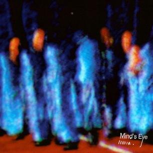 JORDAN RAKEI(ジョーダン・ラカイ)、新曲「Mind's Eye」をリリース