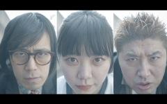 弾き語りトラックメイカー・アイドル眉村ちあき、「荻窪選手権」ミュージック・ビデオ完成
