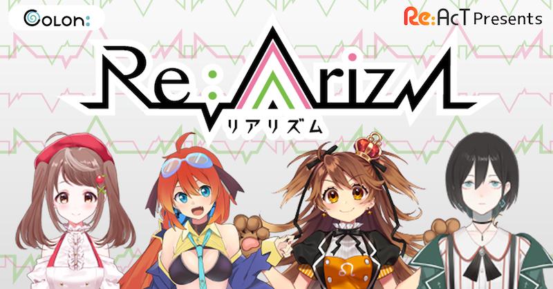 VTuber専用ライヴ配信サービスColon:にて、 Re:AcT公式の音楽バラエティ番組「Re:ArizM」を、3月2日からスタート