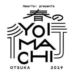 サーキットイベ〈春のYOIMACHI〉絶対忘れるな、nuance、riyo(Koochewsen)ら第3弾発表