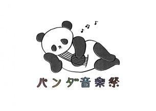 〈第8回パンダ音楽祭〉開催決定 カネコアヤノ、眉村ちあき、崎山蒼志が初出演