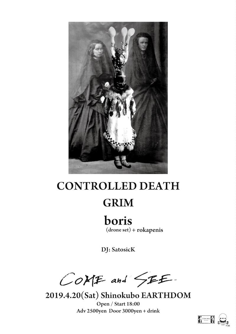 "Yamazaki Mazo(MASONNA)的新项目""CONTROLED DEATH"",boris,GRIM 3男子手持决定"
