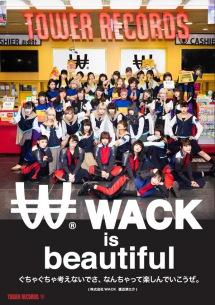 タワレコ渋谷店に〈スペシャル WACK SHOP〉再びオープン