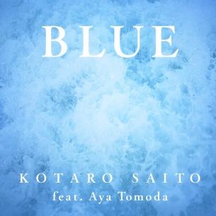 Kotaro Saito、新曲「Blue」を3月6日(水)配信開始