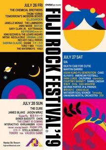 〈FUJI ROCK FESTIVAL'19〉第2弾でアジカン、電気、スカート、Tempalay、TENDRE、KID FRESINOら28組決定
