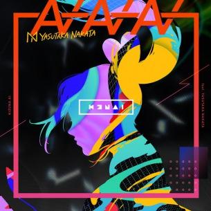 キズナアイ、中田ヤスタカとのコラボ曲3/22発売 初アルバム『hello, world』リリースも決定