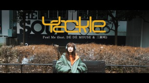 DJ Yackle、初フル・アルバムよりリード曲「Feel Me (feat. DÈ DÈ MOUSE & 三阪咲)」のMV公開