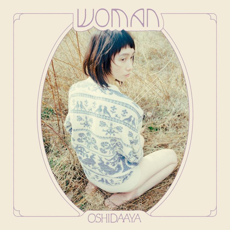 オシダアヤ、配信で話題の初ソロ・アルバム『WOMAN』が待望のアナログ化決定