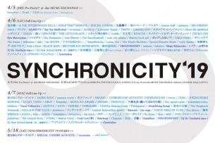 〈SYNCHRONICITY'19〉タイムテーブル&最終ラインナップ公開