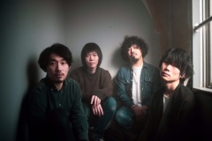 "Sentimental boys、名を""Os Ossos""に改め本日新曲を配信リリース、6月に自主イベントを開催"