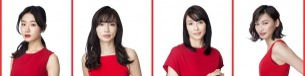 NakamuraEmi、4月19日スタートNHK(総合)ドラマ10『ミストレス~女たちの秘密~』の主題歌「ばけもの」を書き下ろし