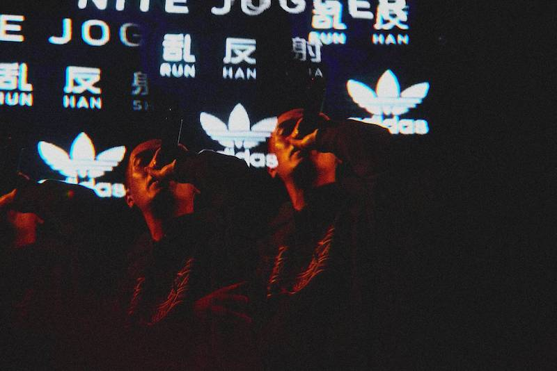 Friday Night Plans、JJJ、STUTSらが登場、ライヴ・イベント〈乱反射 -RUN HAN SHA-〉開催