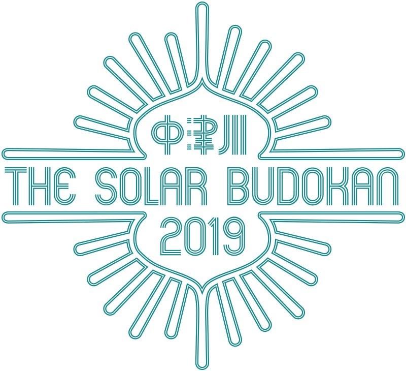 <Nakatsugawa THE SOLAR BUDOKAN 2019>第一个艺术家公告