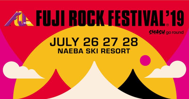 〈FUJI ROCK FESTIVAL'19〉電気グルーヴ出演キャンセル