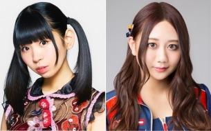 初共演のアイドル2人が呑み歩く「古川未鈴と古畑奈和のいにしえ乙女酒」放送決定